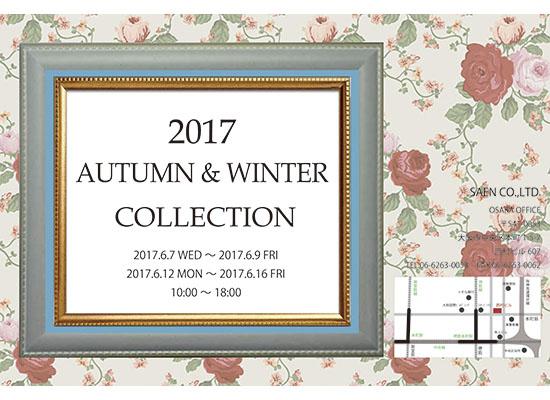 2017AW展DM大阪 WEB用