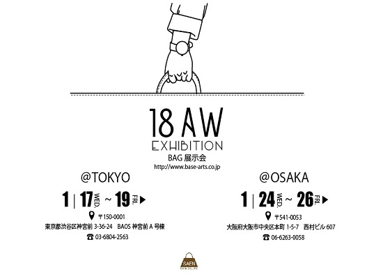 18AW展示会 WEB用-02
