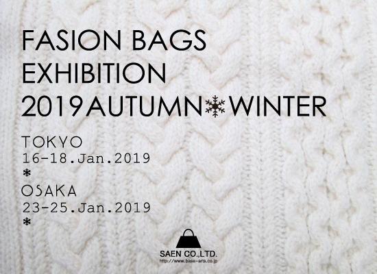 19AW-1月OEM展(WEB用)