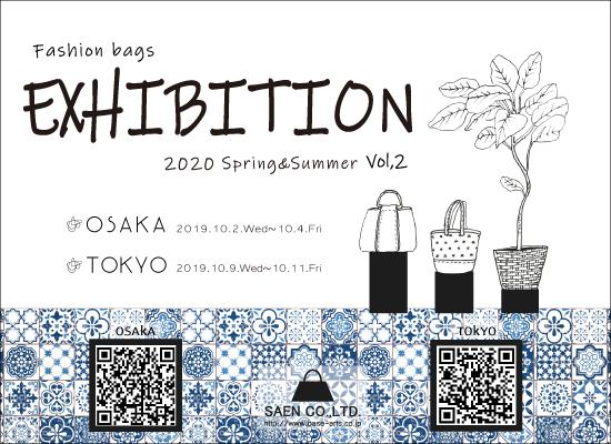 10月20SSプロパー展示会②(WEB)